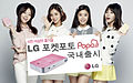 LG Pocket Photo - Girl's Day (1).jpg