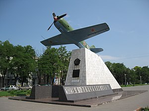 Lavochkin La-11 - Image: La 11 Zaporozhie