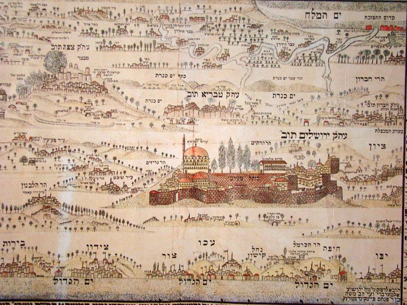 Land of Israel by Rabbi Chaim Salomon Pinta of Zefat.1875