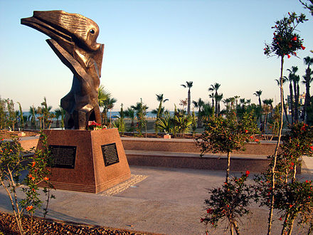 Armenian Genocide monument in Larnaca, Cyprus. Cyprus was among the first countries to recognise the genocide. Larnaca monument.jpg