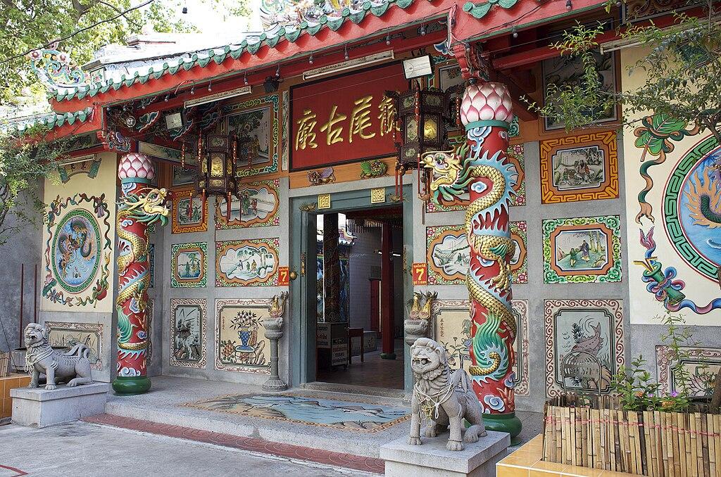 Temple Leng Buai Ia à Bangkok