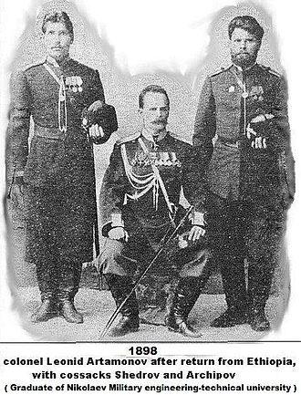 Leonid Artamonov - Leonid Artamonov after returned from Africa