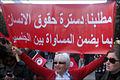 Les Tunisiens appellent à la réforme lors de la fête de lindépendance (7051163809).jpg