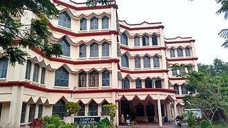 University of Kerala - University Library