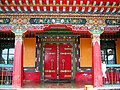 Library of Tibetan Works and Archives, Dharamsala.jpg