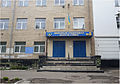 Lisichansk School №8 (01).jpg