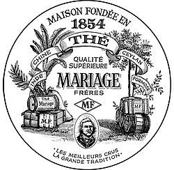 logo seuljpg - Th Mariage Frres
