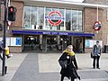 London , White City Railway Station - geograph.org.uk - 1738658.jpg