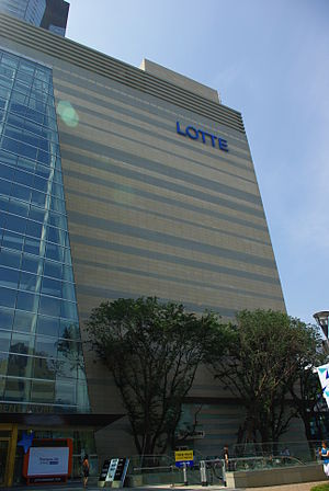 Lotte Department Store - The Lotte Department store at Star City opened in October 2008