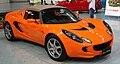 Lotus Elise 01.jpg
