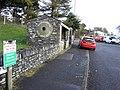 Loughmacrory Road, Loughmacrory - geograph.org.uk - 1569255.jpg