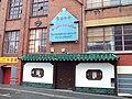 Lucky Dragon chinese restaurant, Templar Lane, Leeds - DSC07558.JPG