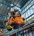 Lunar Module - Kennedy Space Center - Cape Canaveral, Florida - DSC02820.jpg