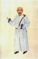 Luo Bingzhang.png