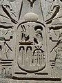 Luxor Temple - panoramio (9).jpg