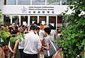 Lycée français de Hong Kong.jpg