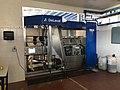 Máquina de ordeño para vacas, marca DeLaval.jpg