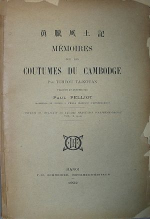 The Customs of Cambodia - Title page of a 1902 edition of Paul Pelliot's translation Mémoires sur les coutumes du Cambodge de Tcheou Ta-Kouan