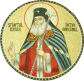 Mănăstirea Antim (transparent).png