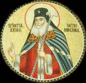 Anthim the Iberian - Mosaic depicting Anthim at Antim Monastery