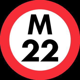 Kōrakuen Station - Image: M 22