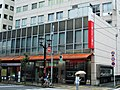 MUFG Bank Komagome Branch.jpg