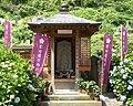 MaedaKeiji-memorialstone.jpg