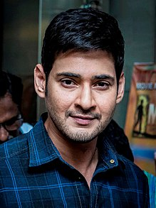 Mahesh Babu at Selvandhan Audio Launch.jpg