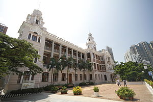 Main Building HKU 20100926 03.JPG