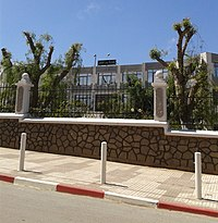 Mairie de Bir El Djir, 2013.jpg