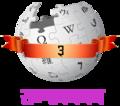 Maithili-Sampadanthan-logo.png