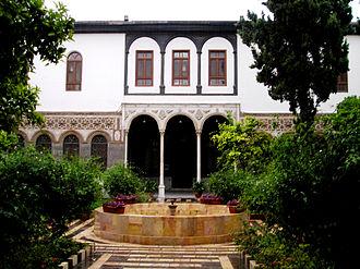 Maktab Anbar - Image: Maktab Anbar Damascus