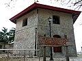 Malabuyoc Watchtower.jpg