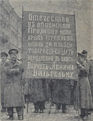 April Theses - Manifestation of war veterans and invalids in Petrograd on Apr 17 1917 against Lenin arrival