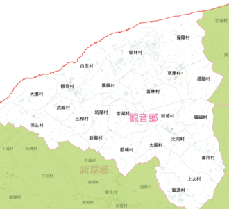 Guanyin District - Administrative divisions of Guanyin District