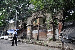 Martin Burn - Martin Burn Ltd gateway, 7 Convent Road, Kolkata.