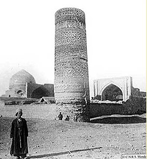 Jameh Mosque of Saveh - The oldest picture of the Jameh mosque of Saveh