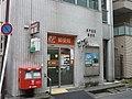 Matsudo-Higashiguchi Post Office.jpg