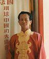 Me Hoang Nam.jpg