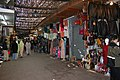 Medina Bazaar, Rabat (330809453).jpg
