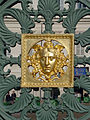 Medusa Royal Palace Turin.jpg