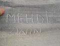 Mehdi zwin pt.jpg