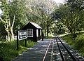 Meillionen station platform. - geograph.org.uk - 1631997.jpg