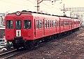 Meitetsu 2857 nagoyakyuzyo.jpg