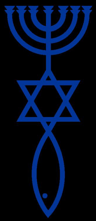Messianic Judaism - Messianic Seal