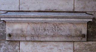 Публичный эталон метра. Из Википедии