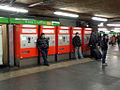 MetroCentrale macchine biglietti.jpg
