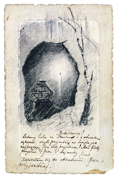 File:Mikalojus Konstantinas Ciurlionis - Coffin in a cave - 1904 03 14.jpg