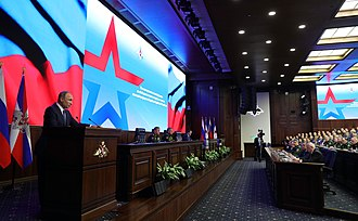 National Defense Management Center - Image: Military practical conference on the results of the special operation in Syria (2018 01 30) 01