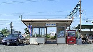 Minami-Arao Station railway station in Arao, Kumamoto prefecture, Japan
